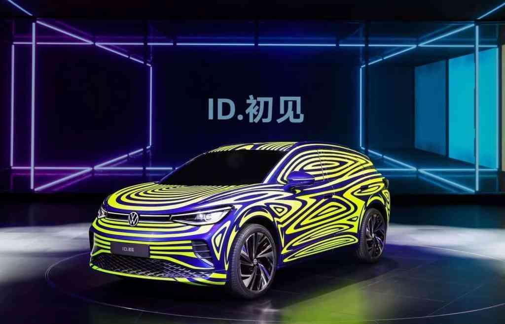 Concept car ID. Next