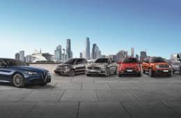 Die Marken von Fiat Chrysler Automobiles (FCA): Alfa Romeo, Abarth, Fiat, und Jeep.