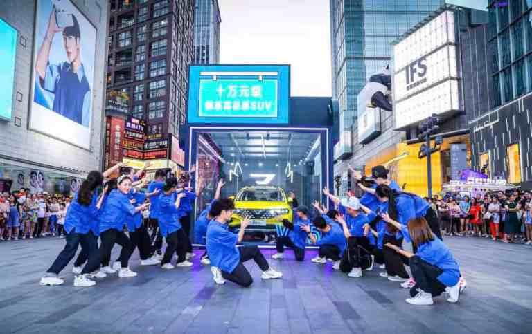 Marketingaktion für den Jetta VS5 in Chengdu.