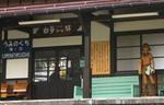 kizakiko2.jpg