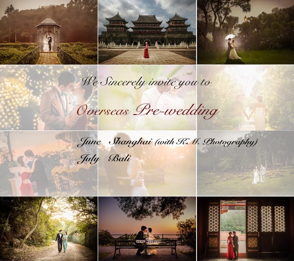 2014 oversea pre-wedding