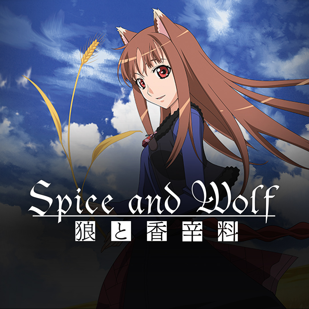 watch spice and wolf