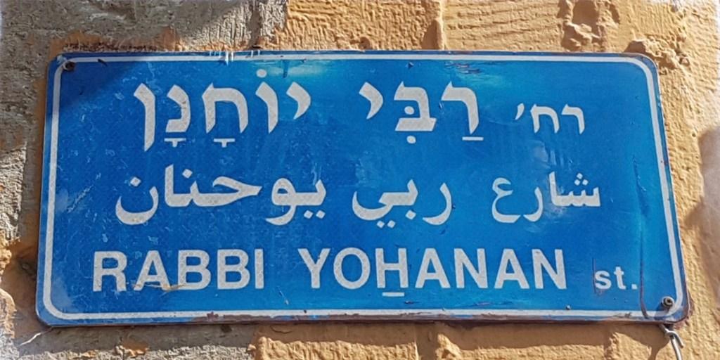 STARKE STRECKE TEL AVIV: RABBI YOHANAN STREET