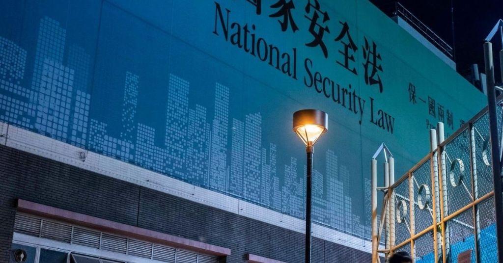 National security act_derje