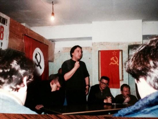 1_Dugin-NBP_bunker-1996