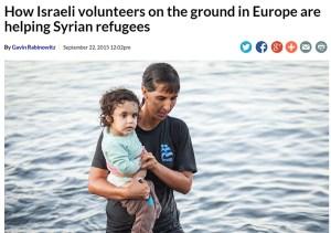 34351fugee-large