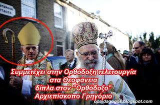 bishop%2bdover2