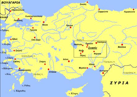 sinasos-map1