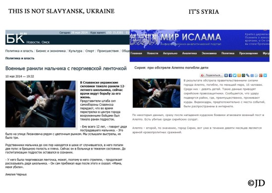 russian-fake-exposed-examiner-7
