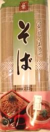 Menyuraku Banshu-Soba