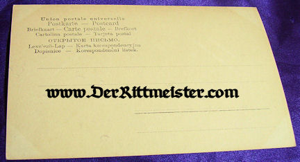 POSTCARD - CROWN PRINCE - DENMARK - Imperial German Military Antiques Sale