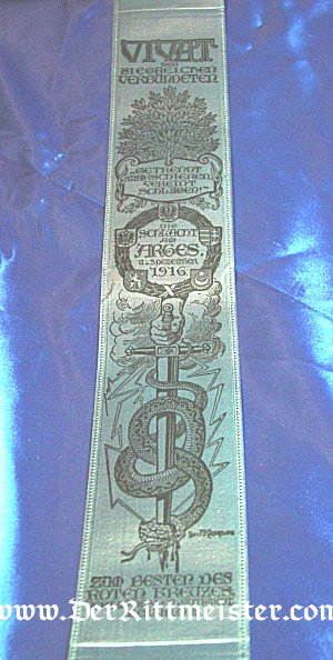 VIVAT RIBBON - BATTLE OF ARGES 2-3 DECEMBER 1916 - Imperial German Military Antiques Sale