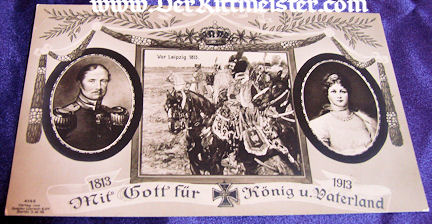 POSTCARD - KÖNIG FRIEDRICH WILHELM III - WIFE KÖNIGIN LUISE - SENIOR MILITARY COMMANDERS - Imperial German Military Antiques Sale