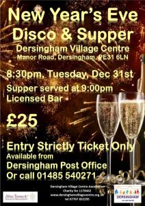 poster for new year disco