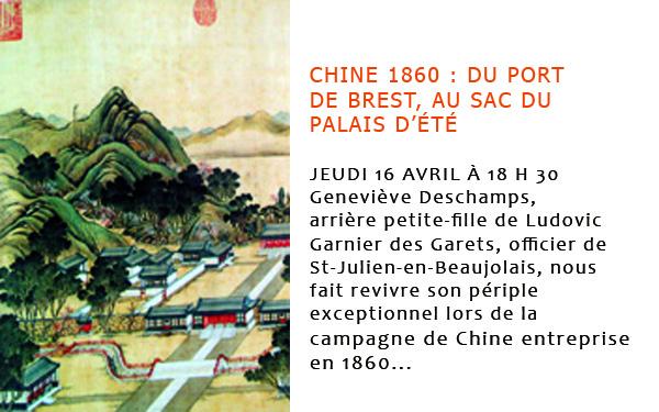 chine 1860