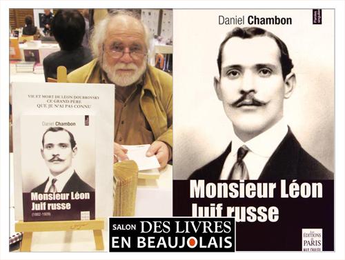 Daniel Chambon invité du 3e salon Des Livres en Beaujolais