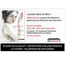 """25 juin au 6 juillet, """"J'avais dans la tête"""" exposition d'Allain Renoux au Cuvier!"""