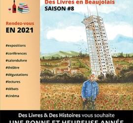 Des Livres & Des Histoires vous souhaite une bonne et heureuse année 2021!
