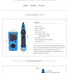 bside fwt11 handheld rj45 rj11 network telephone cable tester wire line tracker blue and black [ 1000 x 3464 Pixel ]