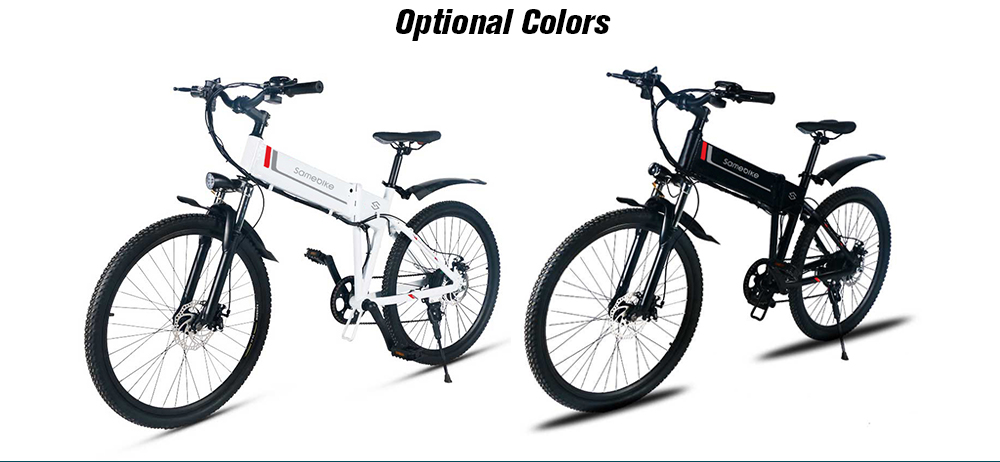 Samebike LO26 Smart Folding Bike Electric Moped Bicycle