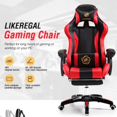Office Chair Red White Wicker Chairs Likeregal Gaming For Pc Home Use 178 45 Free Fantastic Steel