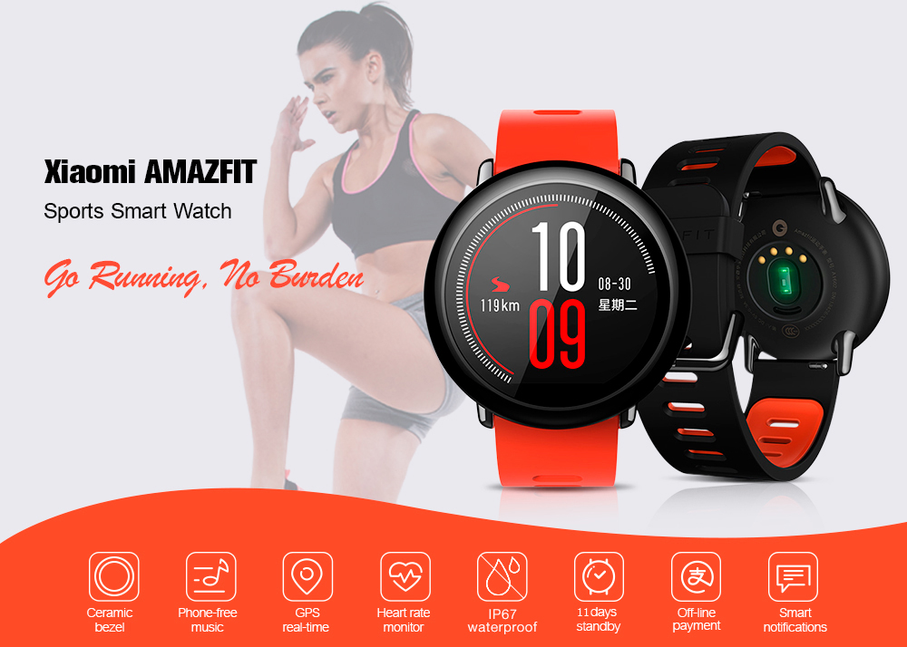 AMAZFIT Sports Smartwatch Bluetooth 4.0 Heart Rate Monitor GPS Pedometer ( Xiaomi Ecosystem Product ) - Black Global Version