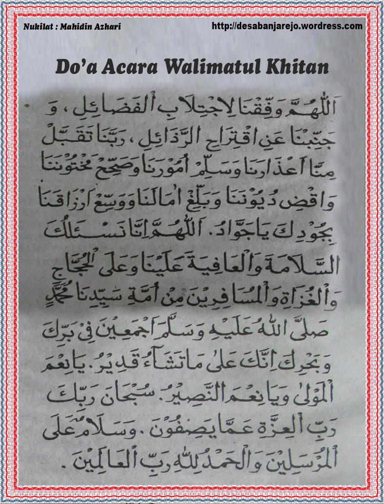 Doa Walimatul Ursy : walimatul, Walimatul, Khitan, Shacma