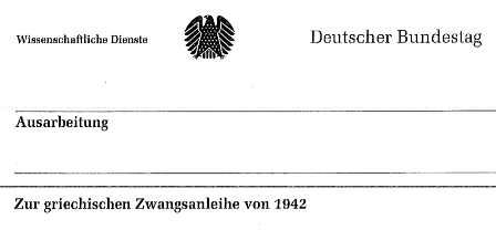 bundestag-gr-zwangsanleihe-1942-title1