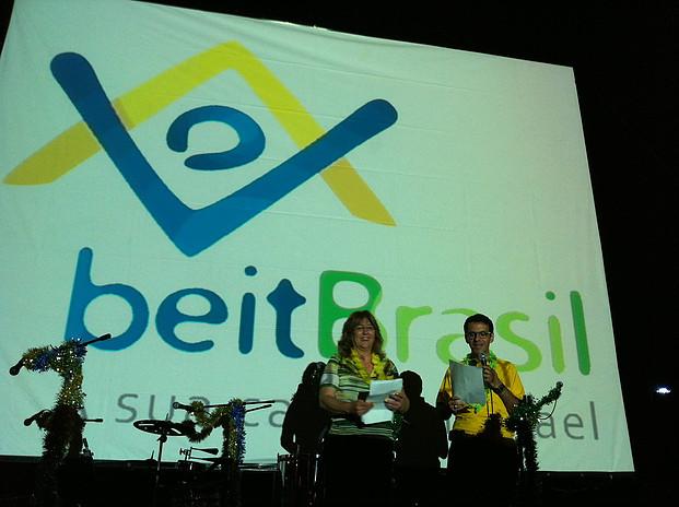 Israel quer triplicar a chegada a Israel de judeus que vivem no Brasil
