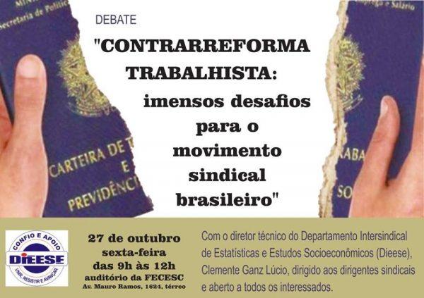 Debate: Desafios para o movimento sindical brasileiro