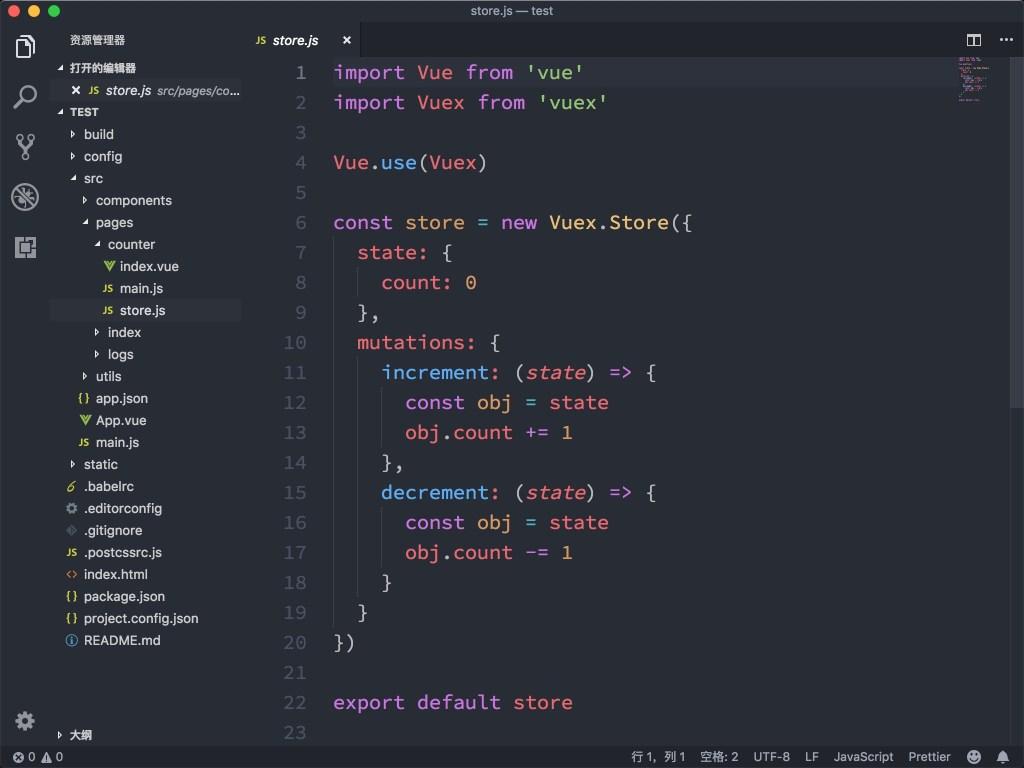 One Dark Pro 8 Tema terbaik visual studio code