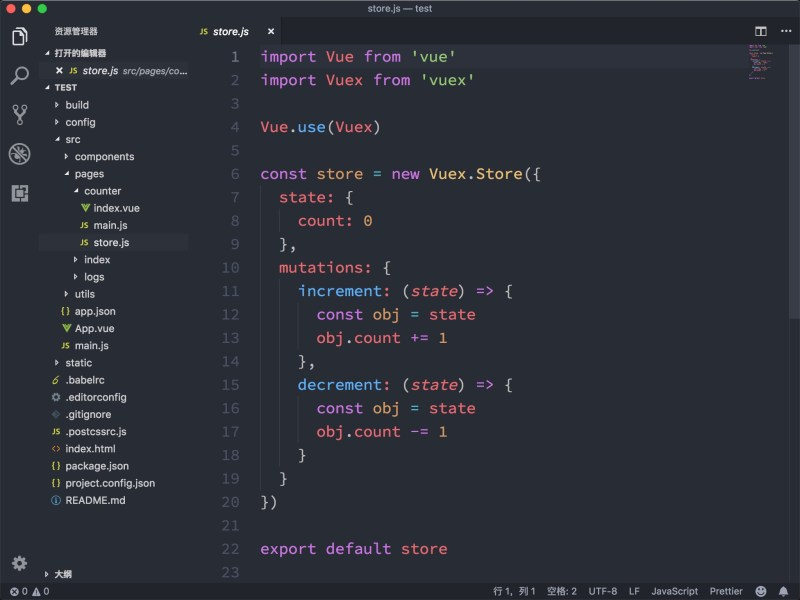 One Dark Pro 8 Tema terbaik visual studio code