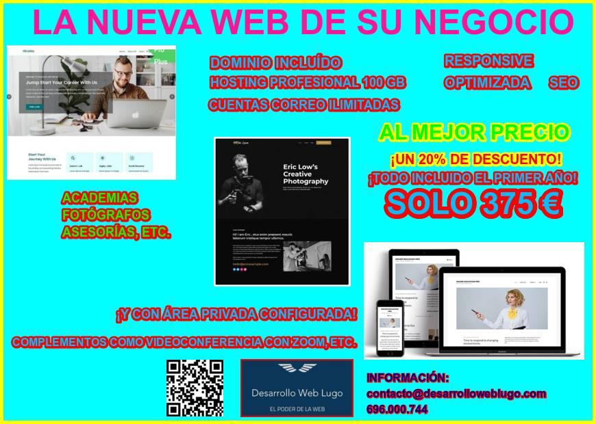 Promoción web privada