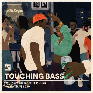 Joe Prytherch - Touching bass - OCT 2016