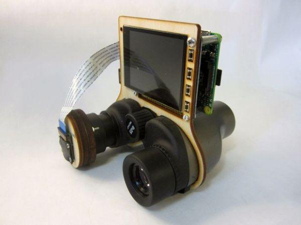pinoculars 600x450 - Pinoculars, convierte en cámara de vídeo unos binoculares