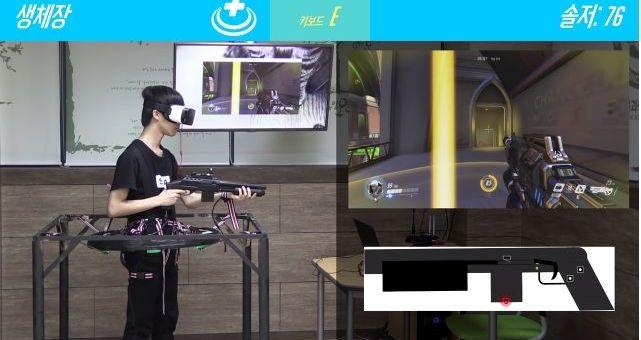 jugar realidad virtual