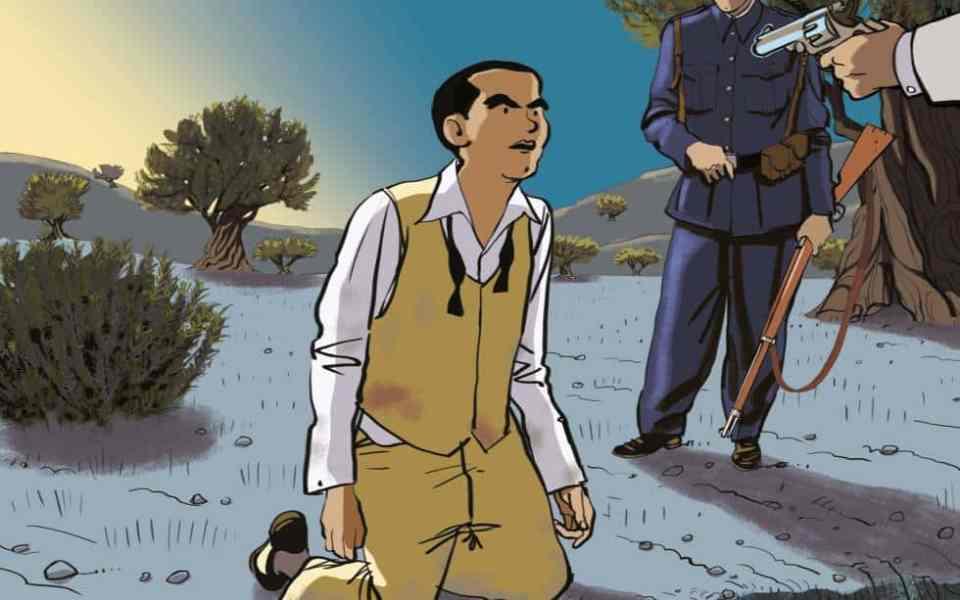 Ilustración de la portada del libro 'Vida y muerte de Federico García Lorca'.