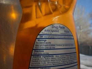 image of liquid soap