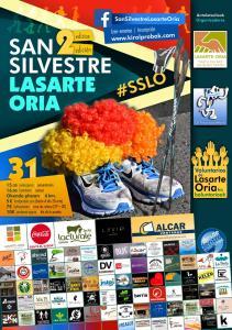 Cartel-SSLO-2016