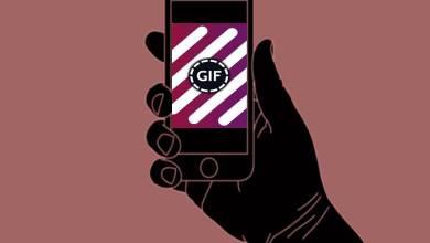 crear GIF