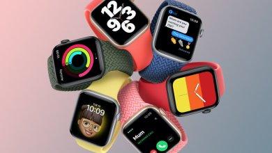 Ajustes Apple Watch