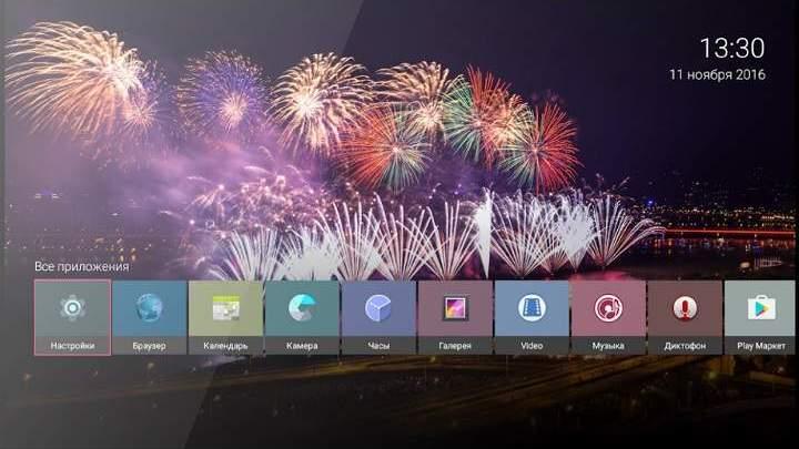 launcher en Android TV Box