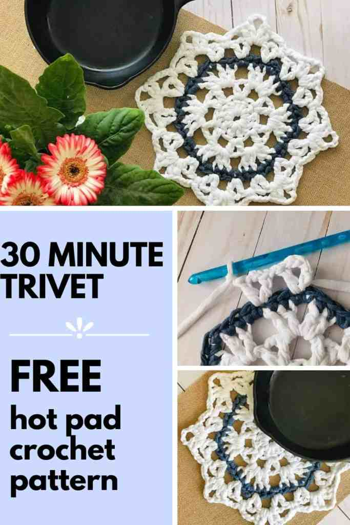 Hot Pad Crochet Pattern: the 30 Minute Trivet