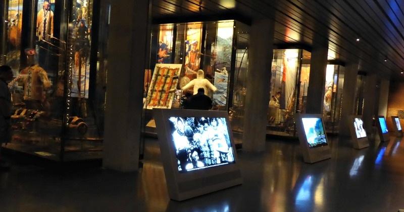 Anchorage Museum Smithsonian Institution.jpg