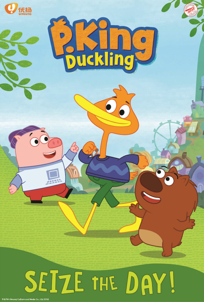 Don't miss Disney Junior's new show, P. King Duckling about a duck and his friends who go on adventures and overcome challenges is silly ways.
