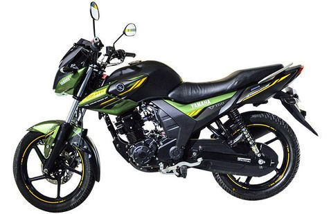 Yamaha SZ-RR V2 Matt Green