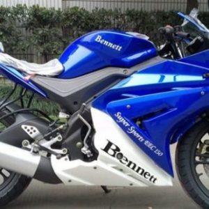 Bennett 150 Blue