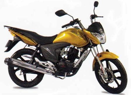 Pegasus Zeus 150 Yellow