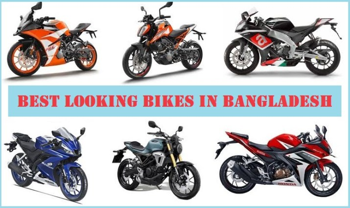 Best 12 Good looking, Stylish & Sexiest Bike in Bangladesh 2019