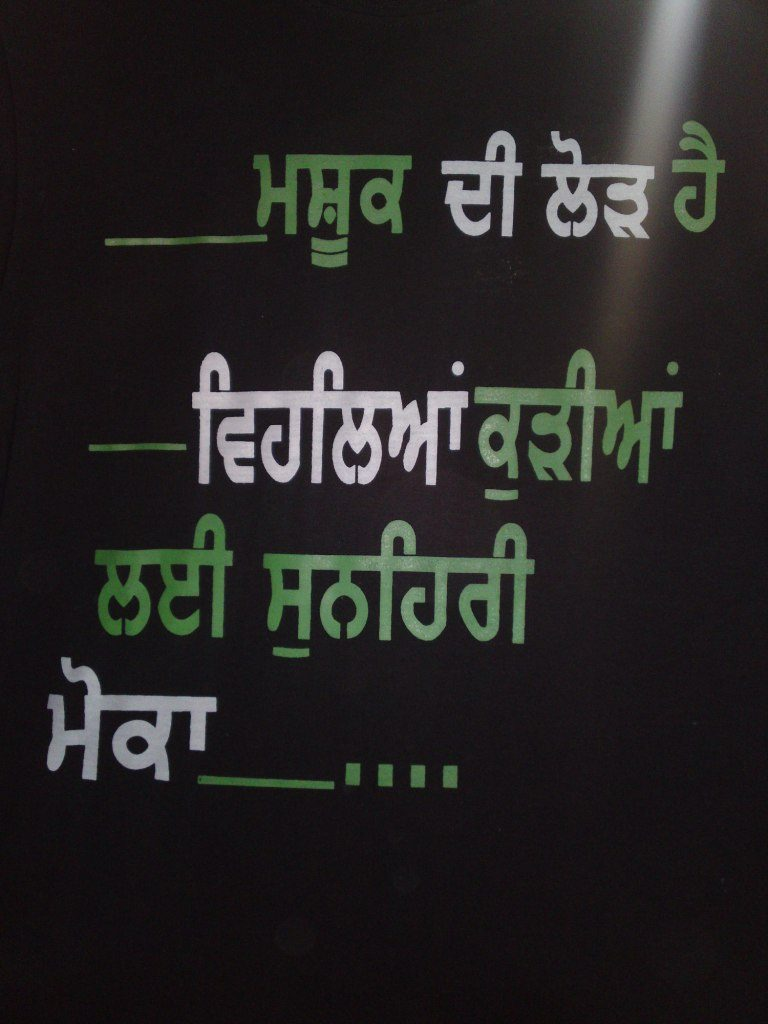 Desi Comment : comment, Punjabi, Funny, DesiComments.com